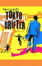 Deriva a Tokyo - Il vagabondo di Tokyo