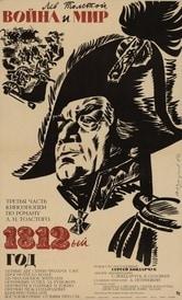 Guerra e pace: 1812