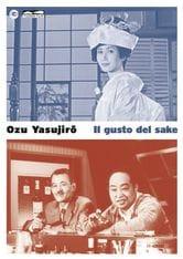 Il gusto del saké