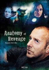 Richard Brock - L'angelo della vendetta