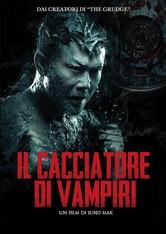 Locandina Il cacciatore di vampiri - Rigor Mortis