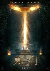 Warrior's Gate
