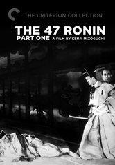 La vendetta dei 47 ronin