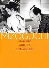 Utamaro e le sue cinque mogli