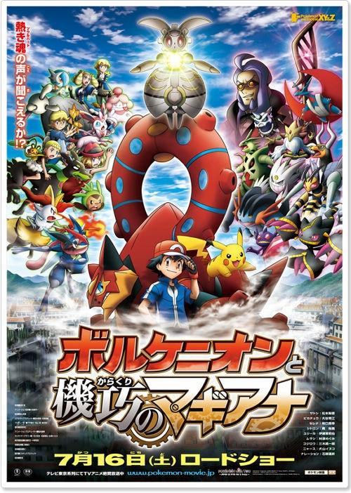 Pokémon: Volcanion e la meraviglia meccanica