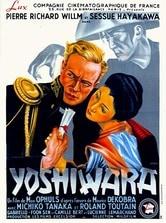 Yoshiwara, il quartiere delle geishe