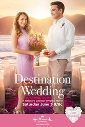 Destinazione matrimonio