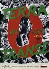 Terra in trance