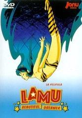 Lamù - Beautiful Dreamer