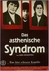 Sindrome astenica