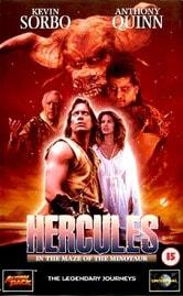 Hercules e il Minotauro