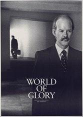 Un mondo di gloria