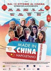 Locandina Made in China Napoletano
