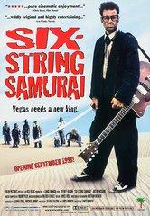 Locandina Six-String Samurai