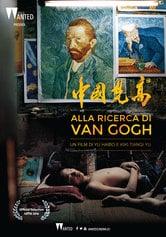 Locandina Alla ricerca di Van Gogh