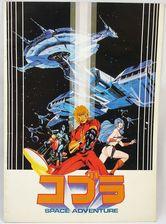 Cobra - Il Film