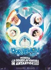 Doraemon - Il Film: Nobita e la grande avventura in Antartide
