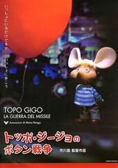 Topo Gigio e la guerra del missile
