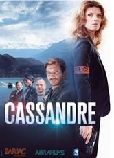 Cassandre 12: Il lupo grigio