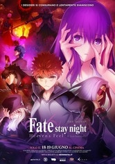 Locandina Fate/Stay Night: Heaven's Feel - 2. Lost Butterfly