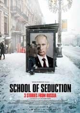 School of Seduction