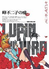 Lupin III: La menzogna di Fujiko Mine