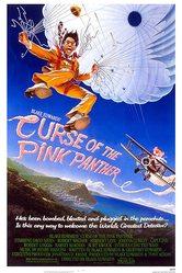 La Pantera Rosa. Il mistero Clouseau
