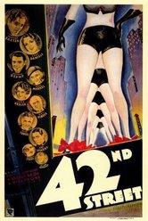 42ª strada
