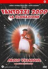 Fantozzi 2000. La clonazione
