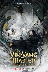 The Yin Yang Master: Dream of Eternity