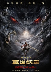 Journey to the West: Reincarnation of the Demon King