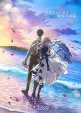 Violet Evergarden: Il film