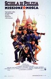 Scuola di polizia. Missione a Mosca