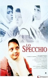 Ayneh – Lo specchio (1997) Film Streaming