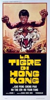 La tigre di Hong Kong
