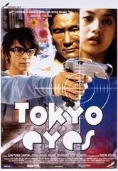 Tokio Eyes