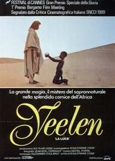 Yeelen, la luce