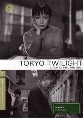 Crepuscolo di Tokyo