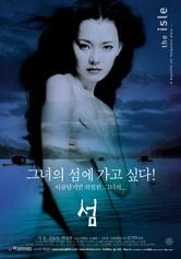 L'isola - Seom