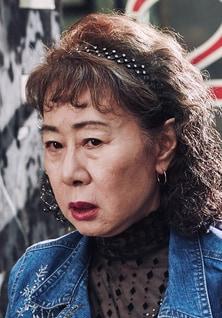 Yuh-jung Youn