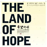 The Land of Hope: il nuovo film di Sion Sono