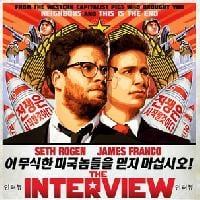Intervista alla Corea del Nord trovata in una bottiglia.