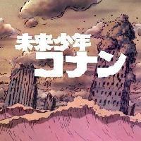 Avventura catastrofico - Shin jinrui : Conan ragazzo del futuro (Mirai Shonen Conan) (6)