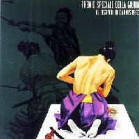 "Masaki Kobayashi - ""The Human Condition Trilogy"""