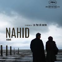NUOVO CINEMA TEHERAN: UN POKER D'ASSI CINEFILO TUTTO IRANIANO