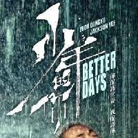 """FAR EAST FILM FESTIVAL 22 – UDINE, anzi IMPERIA – Un tranquillo, appassionato, ma assai disordinato """"smart working"""" festivaliero... per tacer del gatto."""