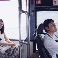 Uno sguardo a Est. Far East Film Festival # 23