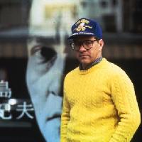 """Letto e visto: Yukio Mishima, """"l'ultimo samurai""""."""