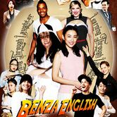 Benza English