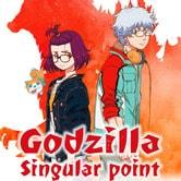 Godzilla - Punto di singolarità